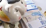 בנקים ועמלות