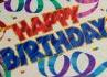 לחגוג יום הולדת לילד